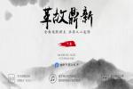 Tổng hợp những lỗi khi jailbreak iOS 9.3.3 với Pangu và cách khắc phục
