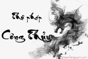 Font chữ thư pháp Công Thủy nét đẹp của thư pháp Việt