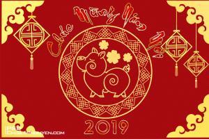 Share file PSD nền, background chúc mừng năm mới 2019 mới nhất
