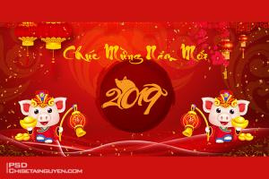 Free download banner, background chúc mừng năm mới 2019 PSD