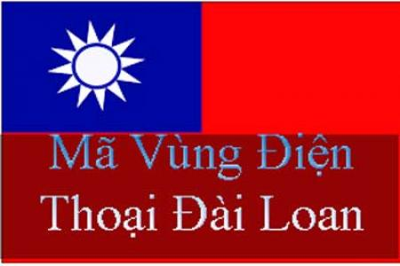 Bảng mã vùng điện thoại  Đài Loan,  cách gọi điện đi Đài Loan