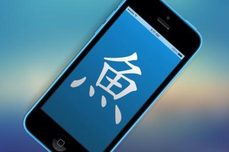 Top 5 ứng dụng học tiếng Trung hay nhất trên điện thoại