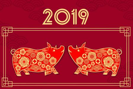 Tải miễn phí Vector con heo(lợn) vàng trang trí Tết Kỷ Hợi 2019