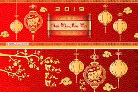 Ảnh bìa tết 2019, cover facebook chúc Tết Kỷ Hợi 2019 đẹp ý nghĩa