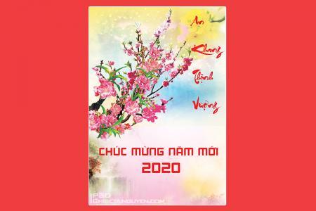 Chia sẻ file PSD thiệp tết, thiệp năm mới 2020 đẹp ấn tượng nhất